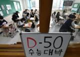 與, 현직 공무원과 교사 '선거출마·정당활동 허용법' 발의했다