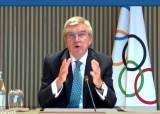 """IOC에 조기 걸게 한 바흐 위원장 """"개혁 외친 이건희 그립다"""""""