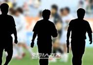 [단독]K리그2 평점 '11위' 심판이 K리그1 '승격'