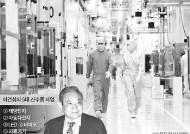 반도체, 3대째 삼성 가업…바이오는 2대째 신수종 사업