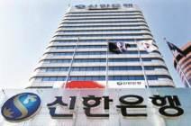금융지주 3분기 실적 선방…신한·KB '1조 시대' 열었다