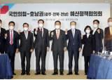 """또 <!HS>호남<!HE> 간 국민의힘, 무릎 사죄 이어 이번엔 """"돈 끌어오겠다"""""""
