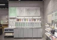 아모레퍼시픽, 화장품업계 최초로 샴푸 등 리필 매장 오픈