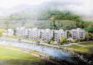 [부동산 특집] 선시공 후분양 계곡세권 테라스 하우스실투자금 7000만~9000만원이면 내 집