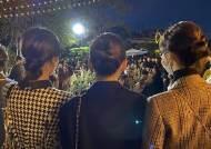 """유리, 비밀스런 결혼식 사진 공개...""""혹시 그분 결혼식? 태연-윤아도 포착!"""