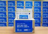 플랜코리아, 현대차 정몽구 재단과 '온드림 희망나눔 키트' 사업 진행