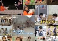 '아내의맛' 홍현희♥제이쓴, 결혼 2주년 이벤트 '감동의 시월드'