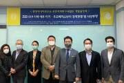 한국외대 중앙아시아연구소 신흥지역사업단, 온라인 기업설명회 개최