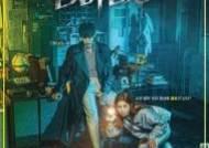 [종영] '좀비탐정' 최진혁, 마지막까지 빛난 의미 있는 도전