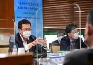 인천 산업단지, 스마트·AI산단으로 변모한다