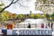 [교육이 미래다] 국립 서울과기대 '고품질 교육 보증제'로 교육품질 완성도 높여