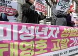 검찰, 태영호 '성폭력 의혹' 고발한 시민단체 <!HS>기소<!HE>…공직선거법 위반 혐의