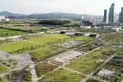 한국판 '센트럴파크' 문 연다…세종 중앙공원 11월 4일 개장