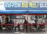 서울서 33명 추가 확진…도곡동 사우나서 집단감염