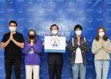 국민대, 코로나 극복 위한 '스테이 스트롱' <!HS>캠페인<!HE> 동참