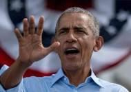 """오바마, 코로나 걸린 트럼프에 """"라떼는~ 백악관서 안그랬는데…"""""""