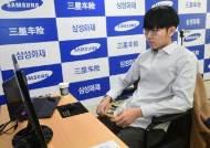 [2020 삼성화재배] 신진서 9단, 한국기사 중 유일하게 8강 진출