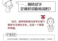 """'한국전쟁은 내전' 中 주장에…외교부 """"北 남침, 역사적 사실"""""""