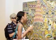 [의당 학술상] 국제문화교류전, 대학생 해외봉사단 … 글로벌 문화 소통 위한 다양한 사업 펼쳐