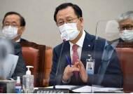 한국전력 해외 석탄발전사업 접는다