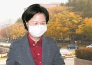 """여당 """"윤석열은 윤서방파 두목"""" 조폭 빗대 사퇴 압박"""