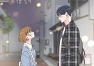 드라마·영화 OST가 휩쓸던 음원시장, 웹툰 배경음악이 새 강자로