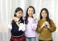 [소년중앙] 액체보다 수질오염 적은 고체 샴푸 직접 만들어 플라스틱 통 없이 쓰자