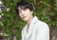 정용화, '나를 사랑한 스파이' 통해 9년만 OST 참여