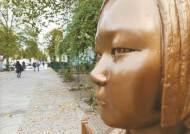독일 베를린 소녀상 철거 나선 日, 이번엔 지자체까지 동원했다