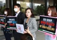 양육비 안준 '나쁜 부모' 신상 공개 단체…1심서 명예훼손 무죄