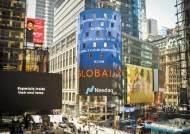 [함께하는 금융] 캐나다·홍콩 등 세계 9개국에서 53조원 이상의 글로벌 ETF 운용