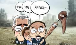 [박용석 만평] 10월 29일