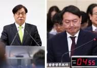 秋 지휘권 발동한 윤석열 측근 사건, 이성윤 압수수색했다