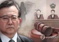 연예인 아버지의 달라진 진술, 김학의 무죄 뒤집은 결정타