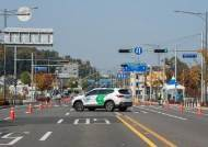도로교통공단, 실시간 신호등 정보만으로 자율주행차 교차로 주행 성공