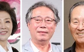 고두심·변희봉·윤항기 '은관문화훈장'