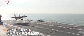 中 산둥함 기동영상 기습 공개…대만은 40km 옆 미사일 맞불