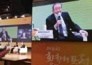 """문정인 """"中 겨눈 美동맹 참여 땐, 황해가 전쟁바다 될 수 있다"""""""