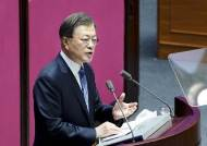 """유엔 """"한국 탄소중립 선언 고무적""""…'기후악당' 오명 벗을까"""