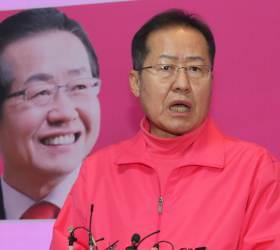 """홍준표, <!HS>이명박<!HE> 판결에 분노…""""문 대통령은 자유로운가"""""""