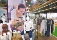 [New Normal 경영] 언택트 마케팅으로 고객과 소통