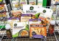 [New Normal 경영] 대규모 M&A로 'K-Food 확산 플랫폼' 확보