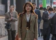 엄마‧이모 옷장 속 그 옷...'삼진그룹 영어토익반' 레트로 패션