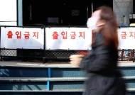 핼로윈 틈타 코로나 또 춤출라···이태원 클럽들 자체 '휴업령'