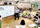 [New Normal 경영] 협업 솔루션 도입해 디지털 전환