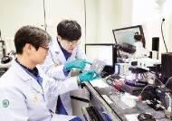 [New Normal 경영] 철강 분야 프리미엄 제품 판매체제 강화