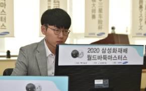 [2020 삼성화재배] 신진서 9단, 삼성화재배 첫 4강 진출