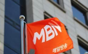 """방통위 """"MBN 6개월간 24시간 방송 중단""""…MBN은 """"법적 대응"""""""