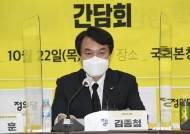 """류호정, 서울·부산시장 공천이 도리라는 이낙연에 """"해괴한 말"""""""