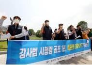 강사법 2년차, 대학강사 강의 늘어…기숙사 확충 22% '제자리'